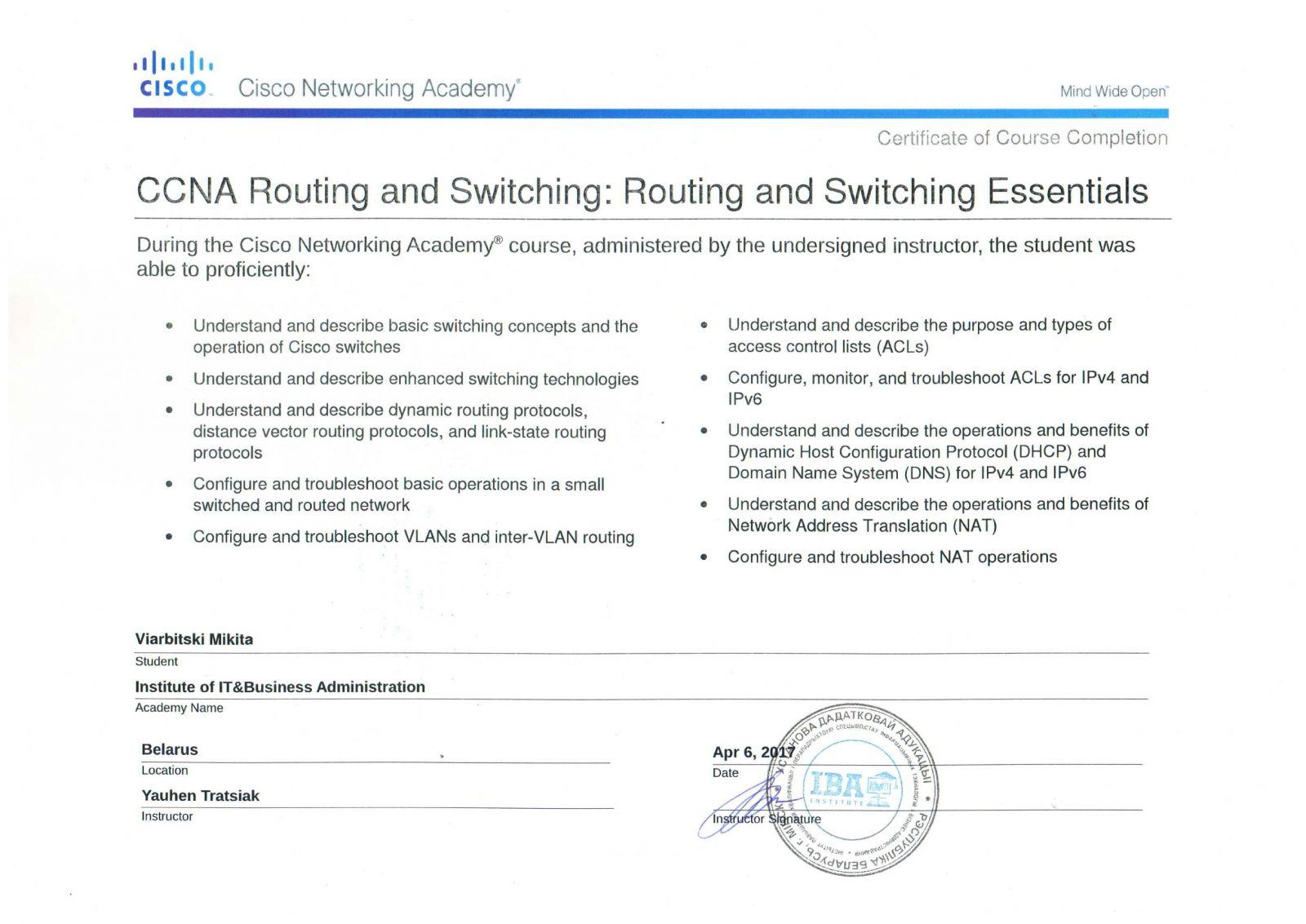 Сертификаты квалификации Cisco 2