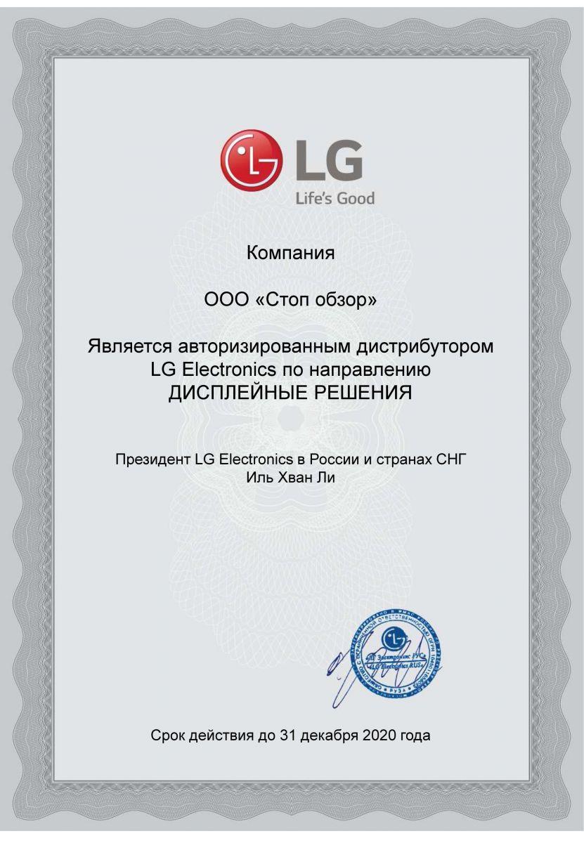 Официальный дистрибьютор LG