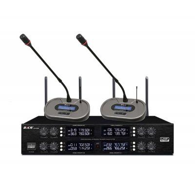 Восьмиканальная конгресс-система Clevermic BKR KX-D3828