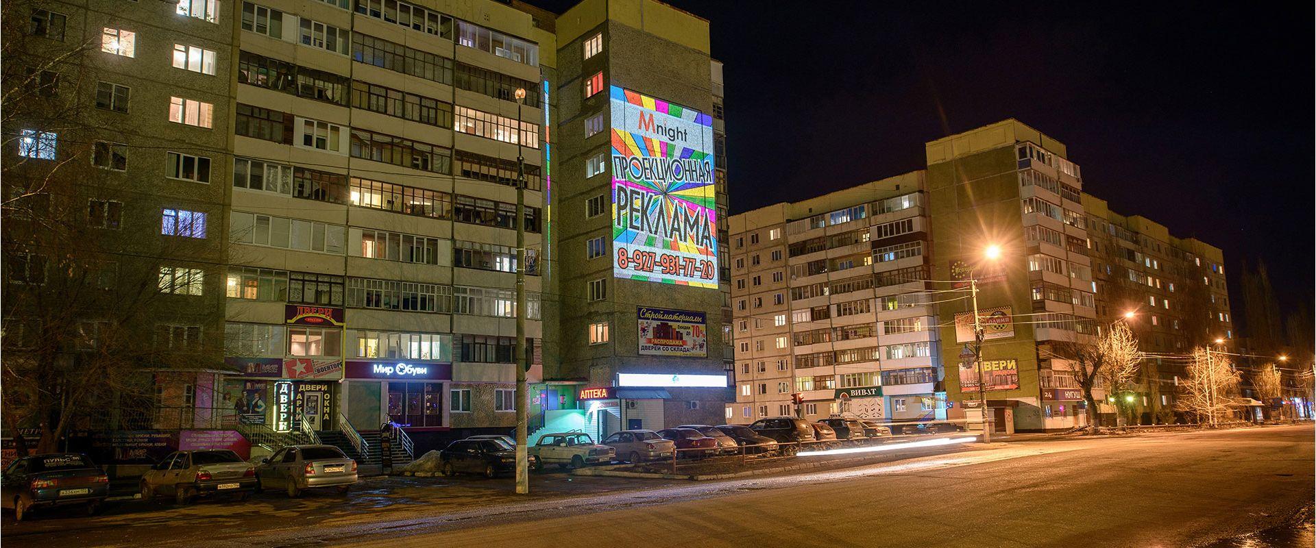 Гобо проекторы в Беларуси 5
