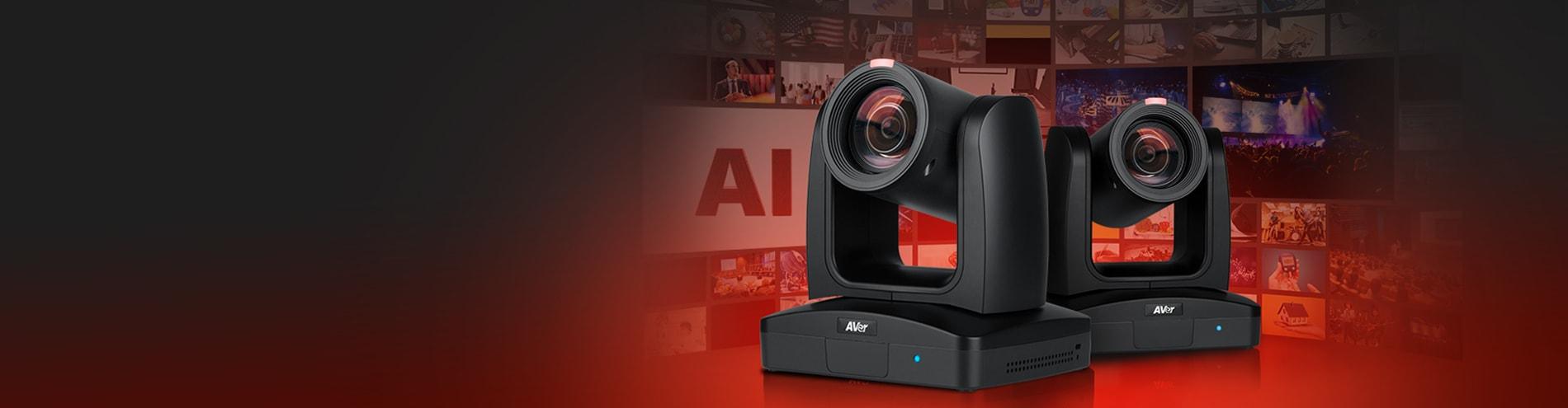 PTZ-камеры AVer