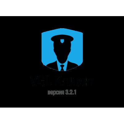 Программное обеспечение VGL Клиент