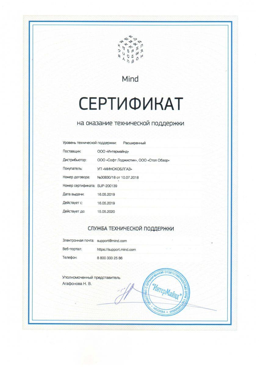 Официальный дистрибьютор Mind Беларусь