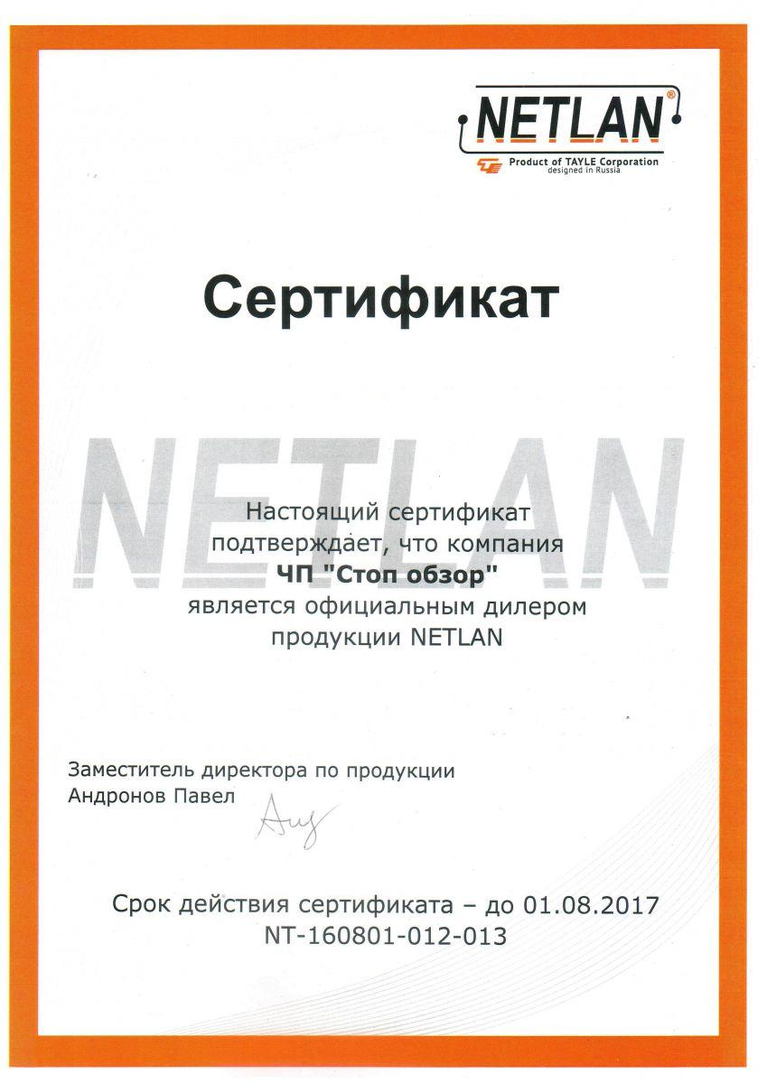 Официальный дилер Netlan Беларусь