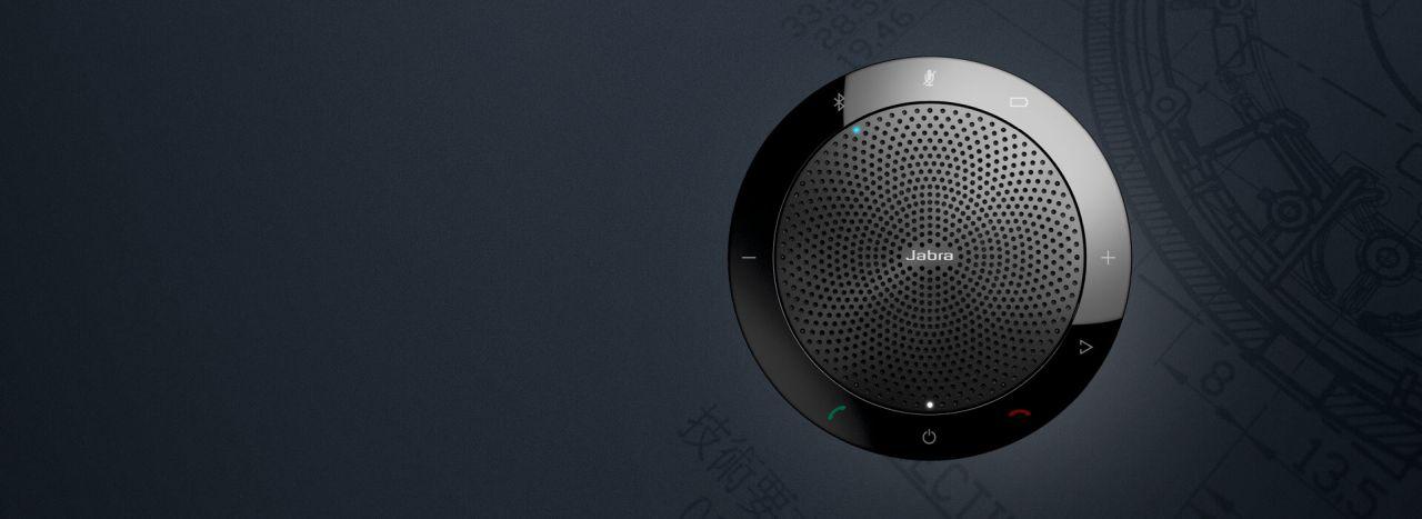 Jabra Speak 510 - портативный USB и Bluetooth® спикерфон среднего класса Belitcom