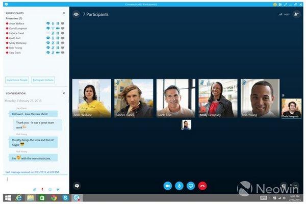 Оборудование Skype Беларусь